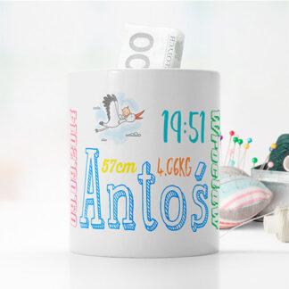 skarbonka z metryczka dla dziecka narodziny personalizowana